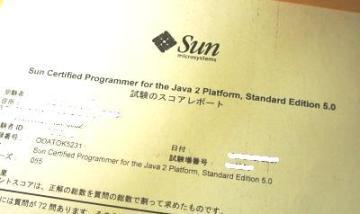 03220001.JPG