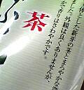 04-05-19_07-02.jpg
