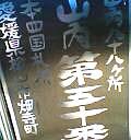 04-06-05_16-20.jpg
