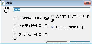 IE7の検索ボックスが途中で切れるバグ カシーダとタトゥウィール